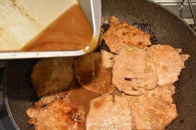 shogayaki maiale allo zenzero 豚の生姜焼き