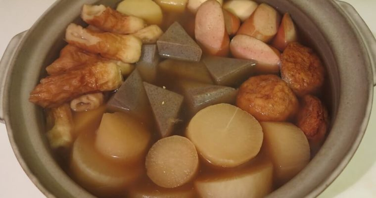 oden (zuppa invernale giapponese)