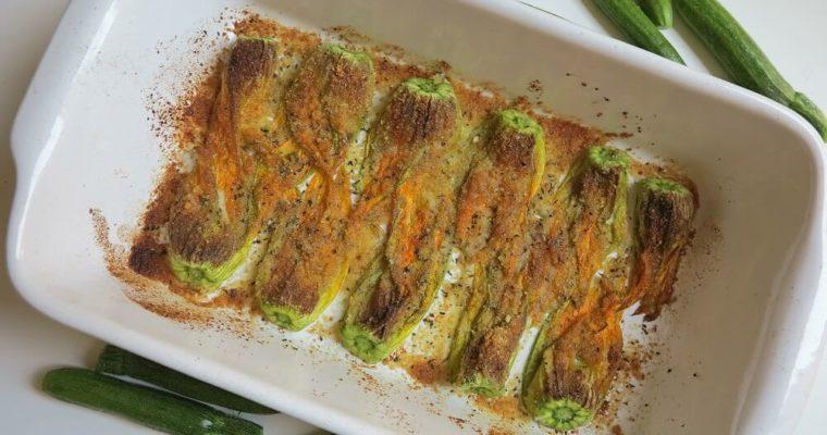 花ズッキーニのオーブン焼き
