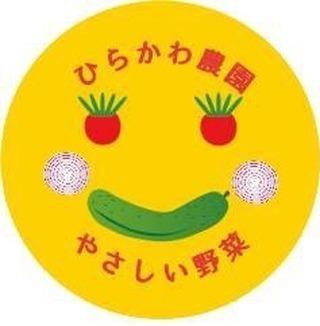 hirakawa nouen