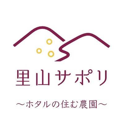 satoyama sapori